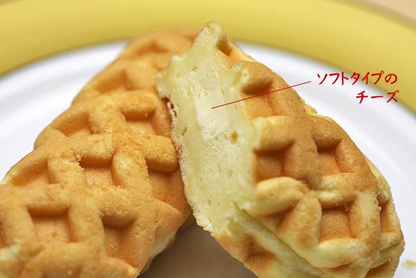 原宿ドッグミニ チーズ
