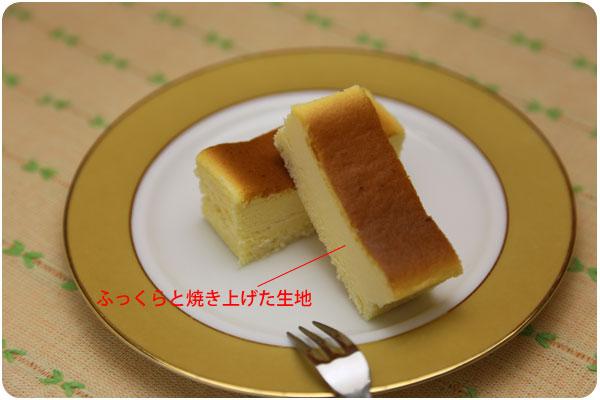 ベークドチーズ