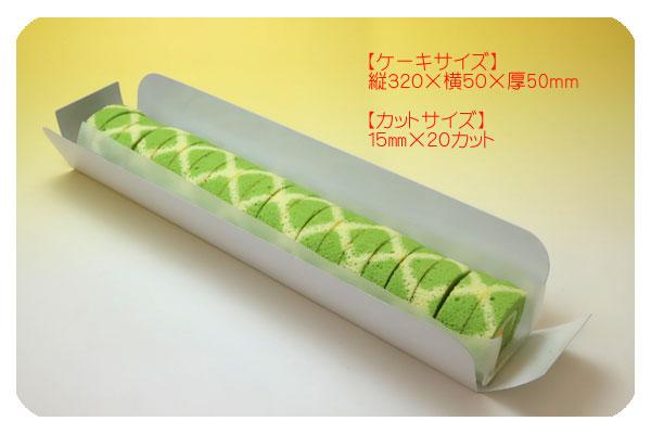 カットロール北海道産メロン4