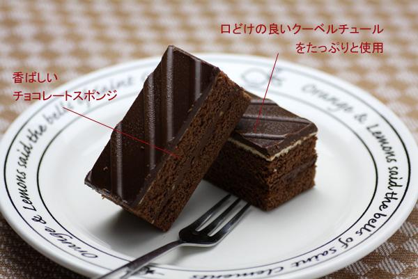 フリーカットケーキ オペラ