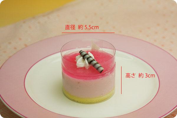 白樺ケーキいちごフレーズ