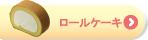 メニュー07